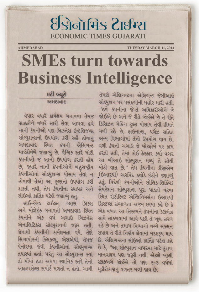 SMEs turn towards Business Intelligence